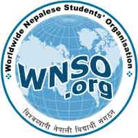 WNSO Logo